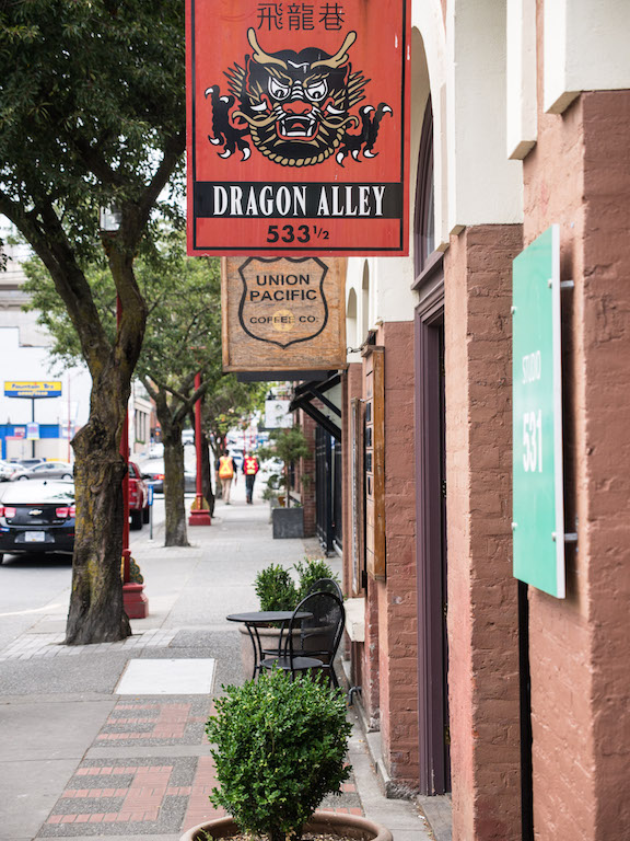 wom_dragon_alley_before (1 of 7)